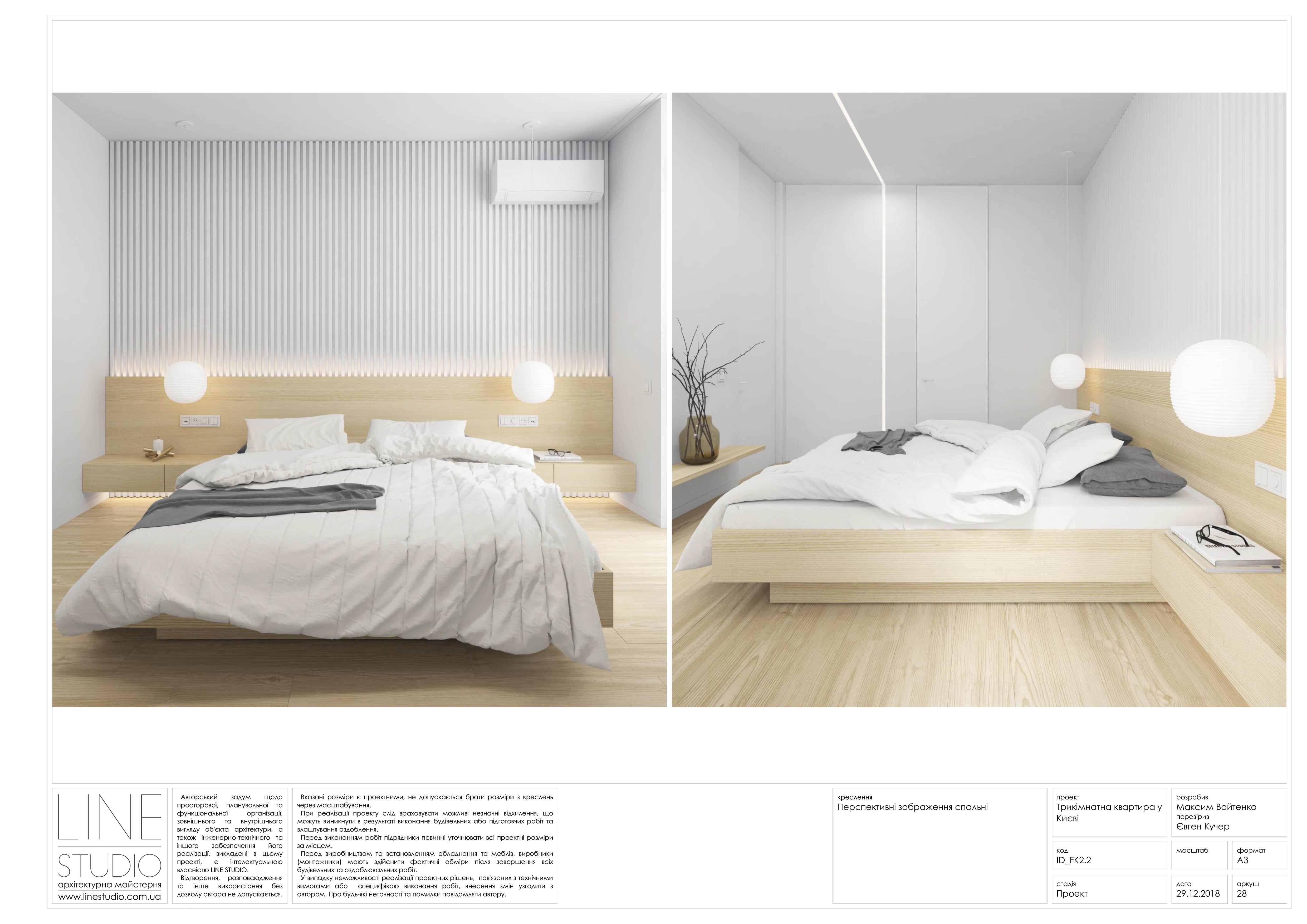 28_fk2.2_Перспективні зображення спальні