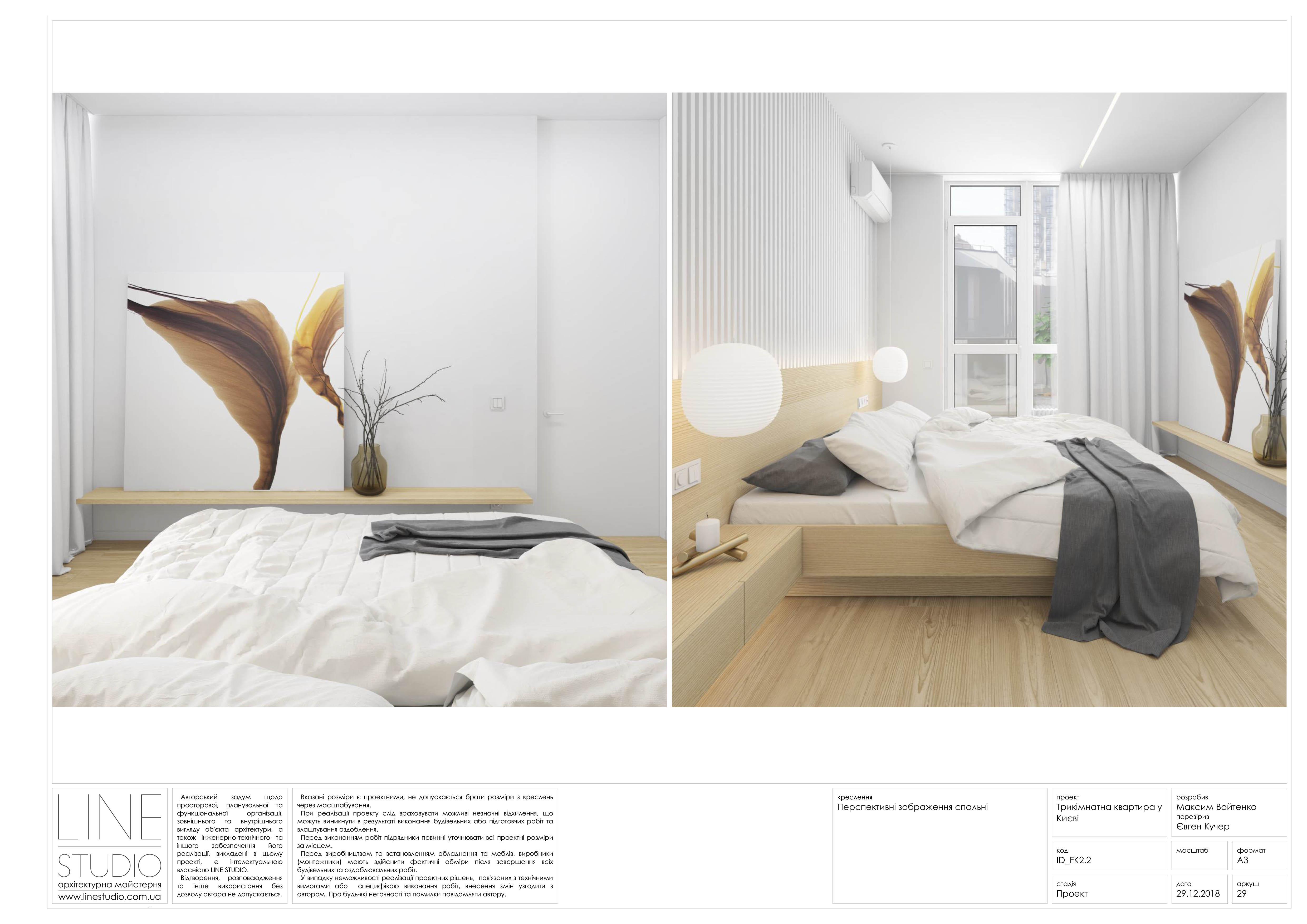 29_fk2.2_Перспективні зображення спальні